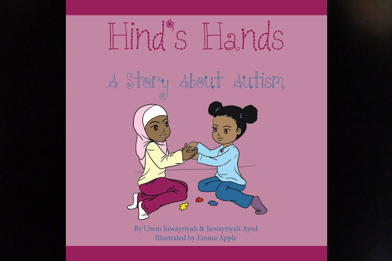 Hind's Hands by Umm Juwayriyah.