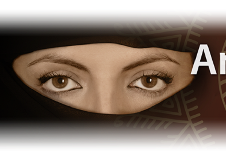 Eyes of a woman wearing a hijab