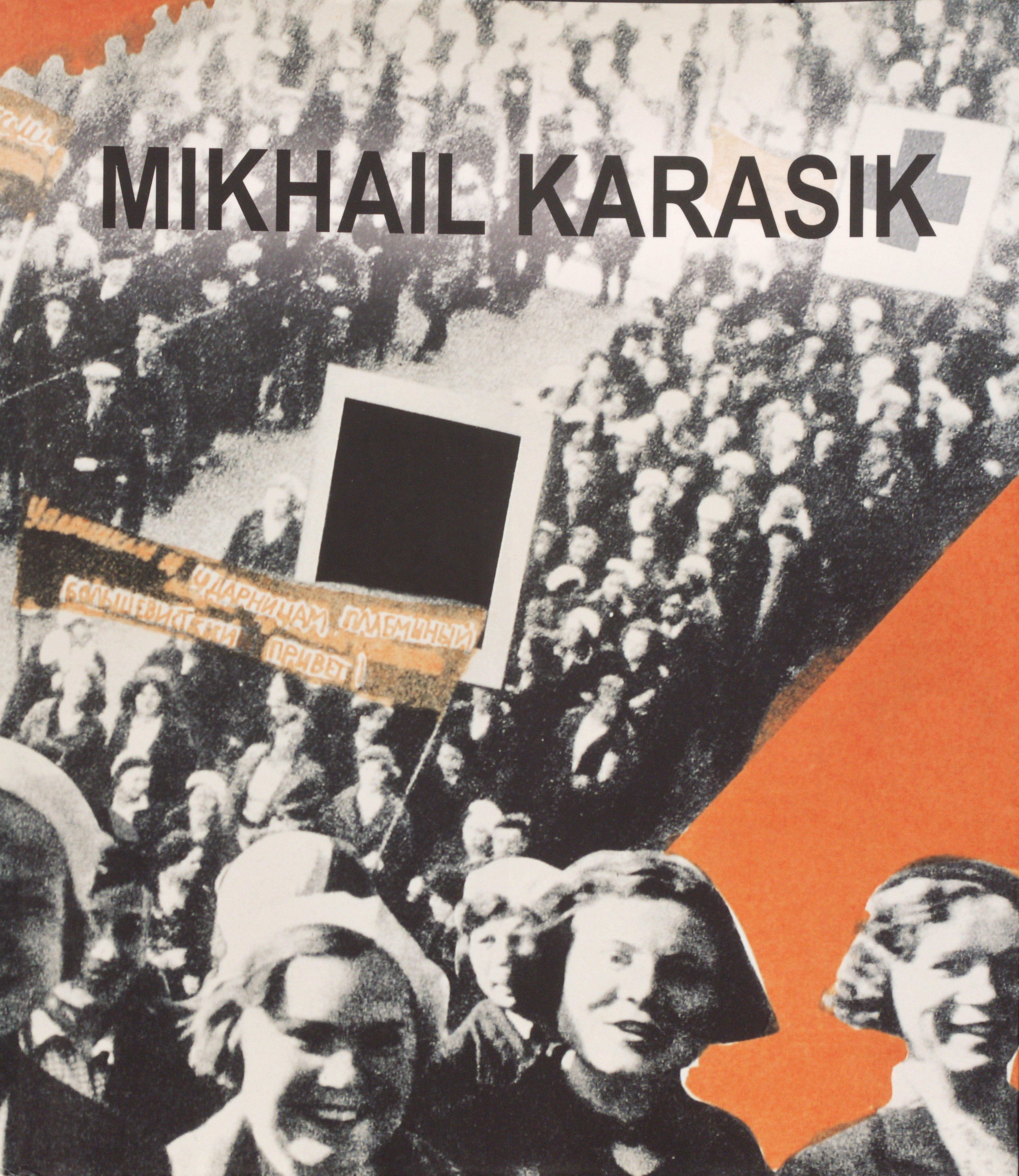 Mikhail Karasik