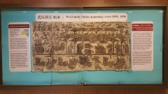 the Wu Family Shrine Rubbings 武氏祠拓本, circa 1850-1890