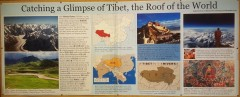 "Poster of ""Catching a Glimpse of Tibet, the Roof of the World"", introducing the reader to the Tibetan Autonomous Region of China."