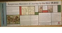 Auspicious monsters in Journey to the West